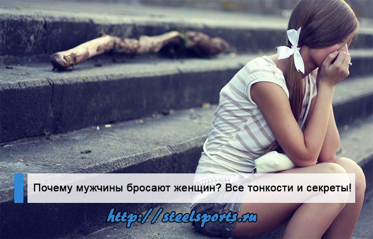 Причины мужского алкоголизма: воспитание, заниженная самооценка и биологическая предрасположенность | medeponim.ru