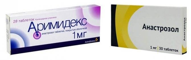 Анастрозол: применение препарата