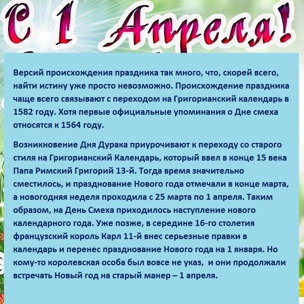Дата празднования и история дня физкультурника в 2019 году в россии, какого числа