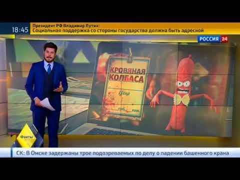 Сенсационное открытие воз: переработанное мясо вызывает рак / news2.ru