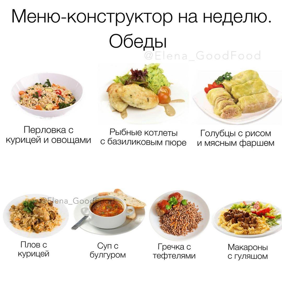 12 секретов быстрого приготовления еды