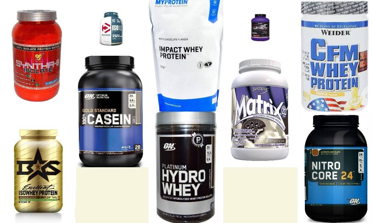 Как выбрать протеин для набора мышечной массы