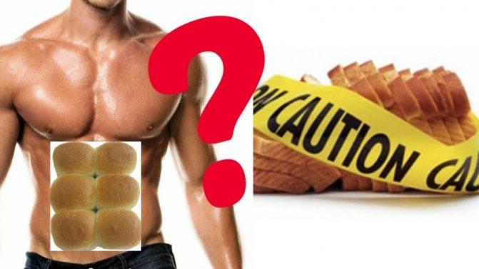 Фитнес-мифы: углеводы вечером превращаются в жир - fitlabs / ирина брехт