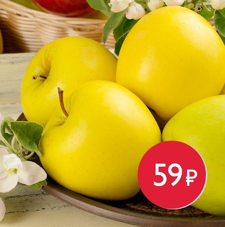 Сколько калорий в зеленом яблоке (среднем)? | mnogoli.ru