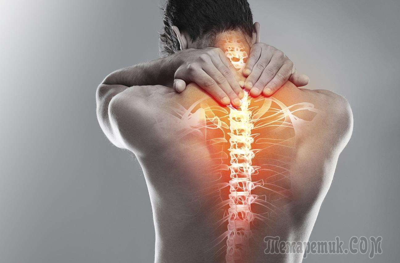 Мышечный невроз - что это