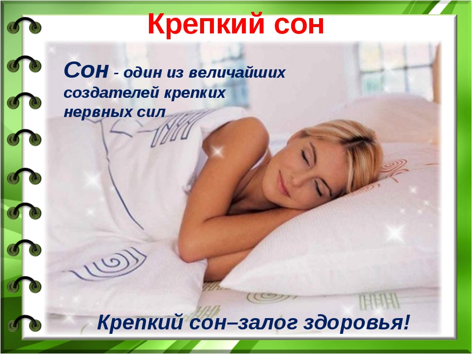 Поза эмбриона: удобства, позы для сна, подсознательная защита и объяснения психологов - psychbook.ru
