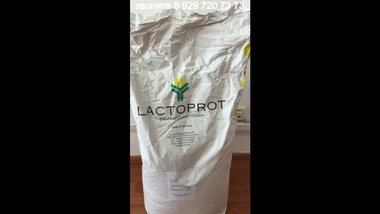Лактомин: принимать или нет? лактомин 80: как принимать, отзывы профессионалов, состав