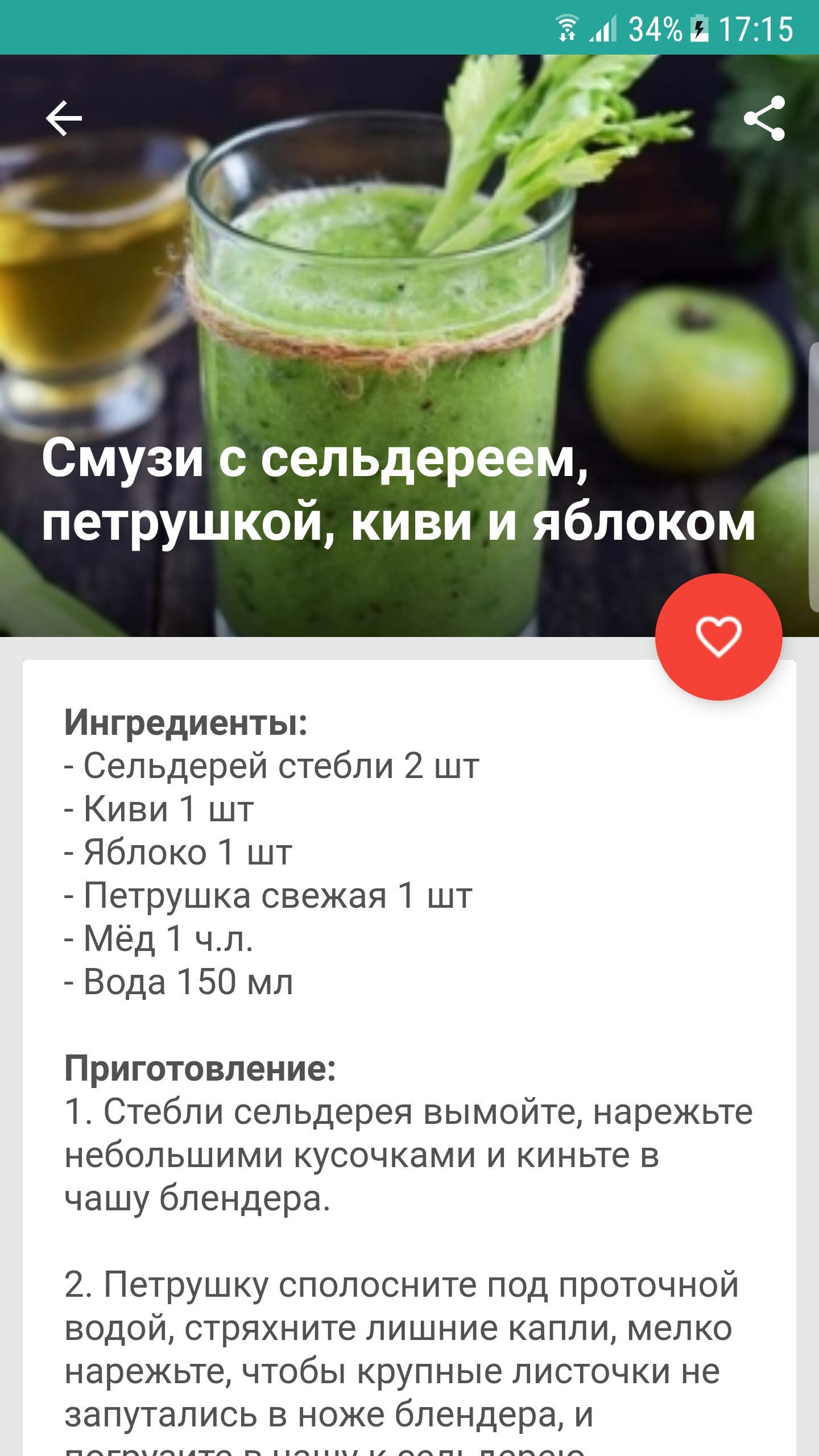 Белковые коктейли для похудения в домашних условиях: какие лучше, отзывы