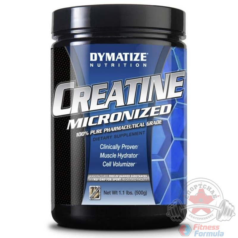 Micronized creatine powder – обзор и отзывы