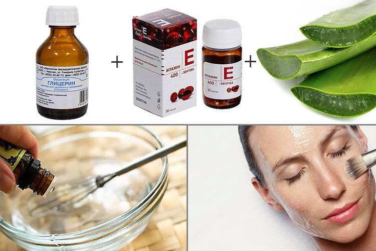 Отеки при применении крема для лица