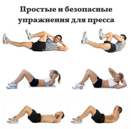 Самые эффективные упражнения для пресса для девушек