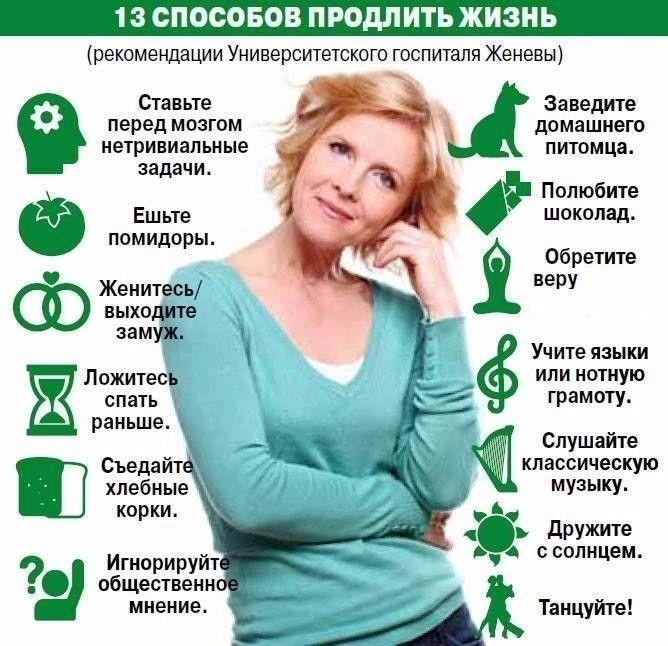 Как улучшить самочувствие: действенные способы и советы - psychbook.ru