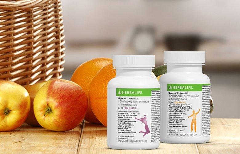 Топ-10 лучших комплексных витаминов
