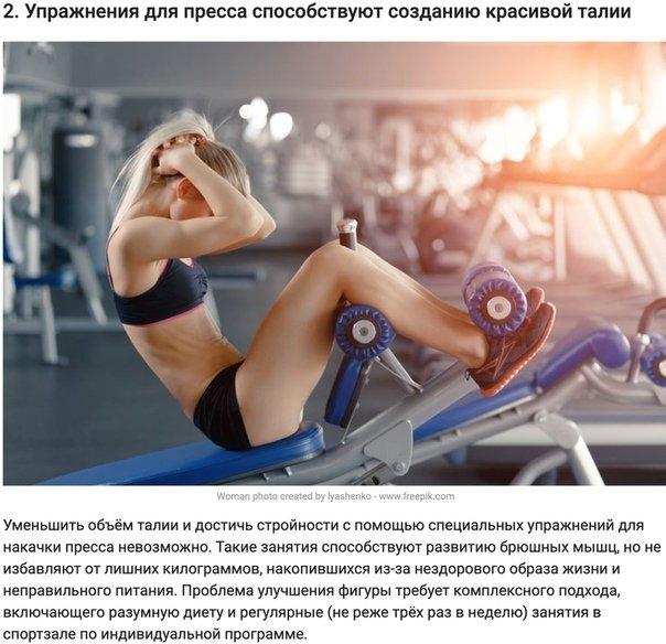 Силовой фитнес для женщин – как организовывать тренировки и каких ждать результатов
