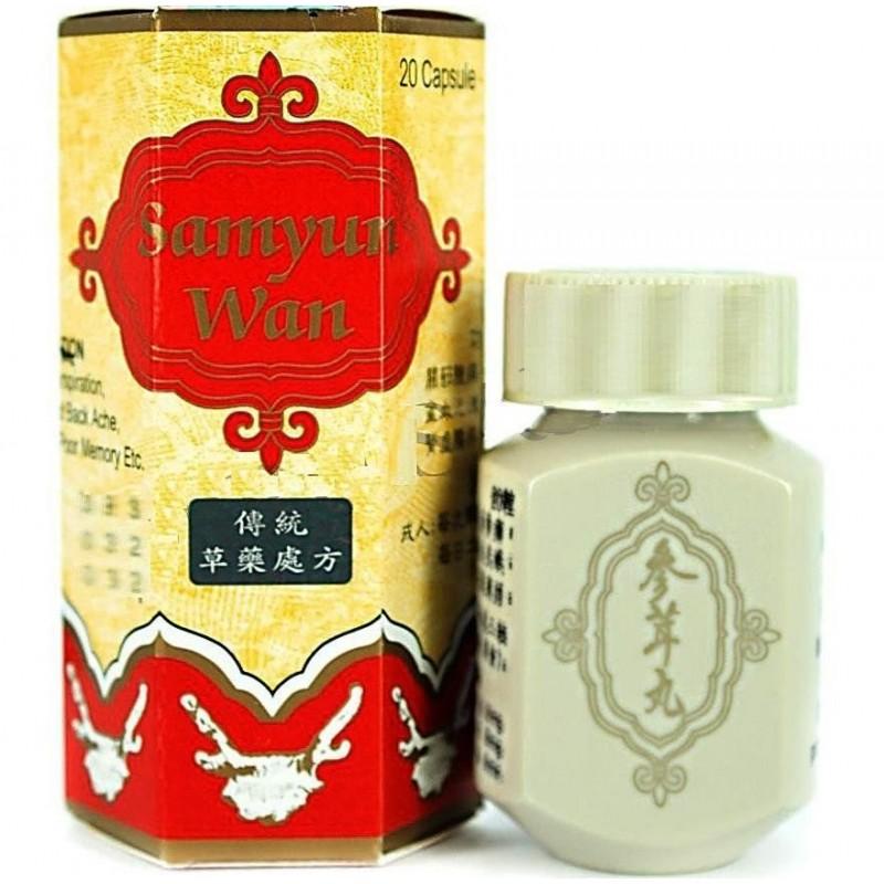 Спортивные добавки » samyun wan или ginseng kianpi pil, вся правда о капсулах для набора массы