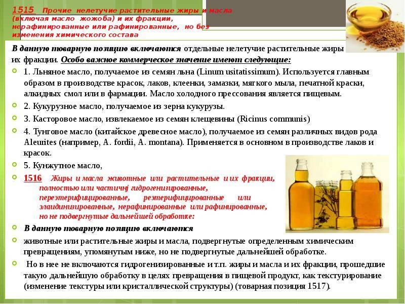 Оливковое или подсолнечное: какое масло лучше?