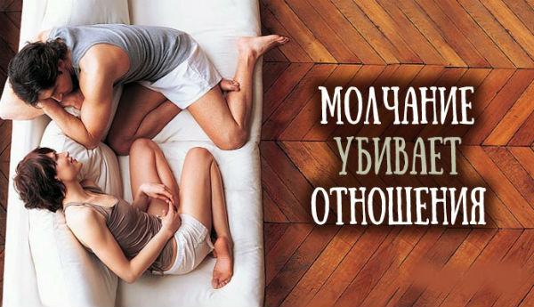 Чем психотерапия отличается от разговора по душам? | милосердие.ru