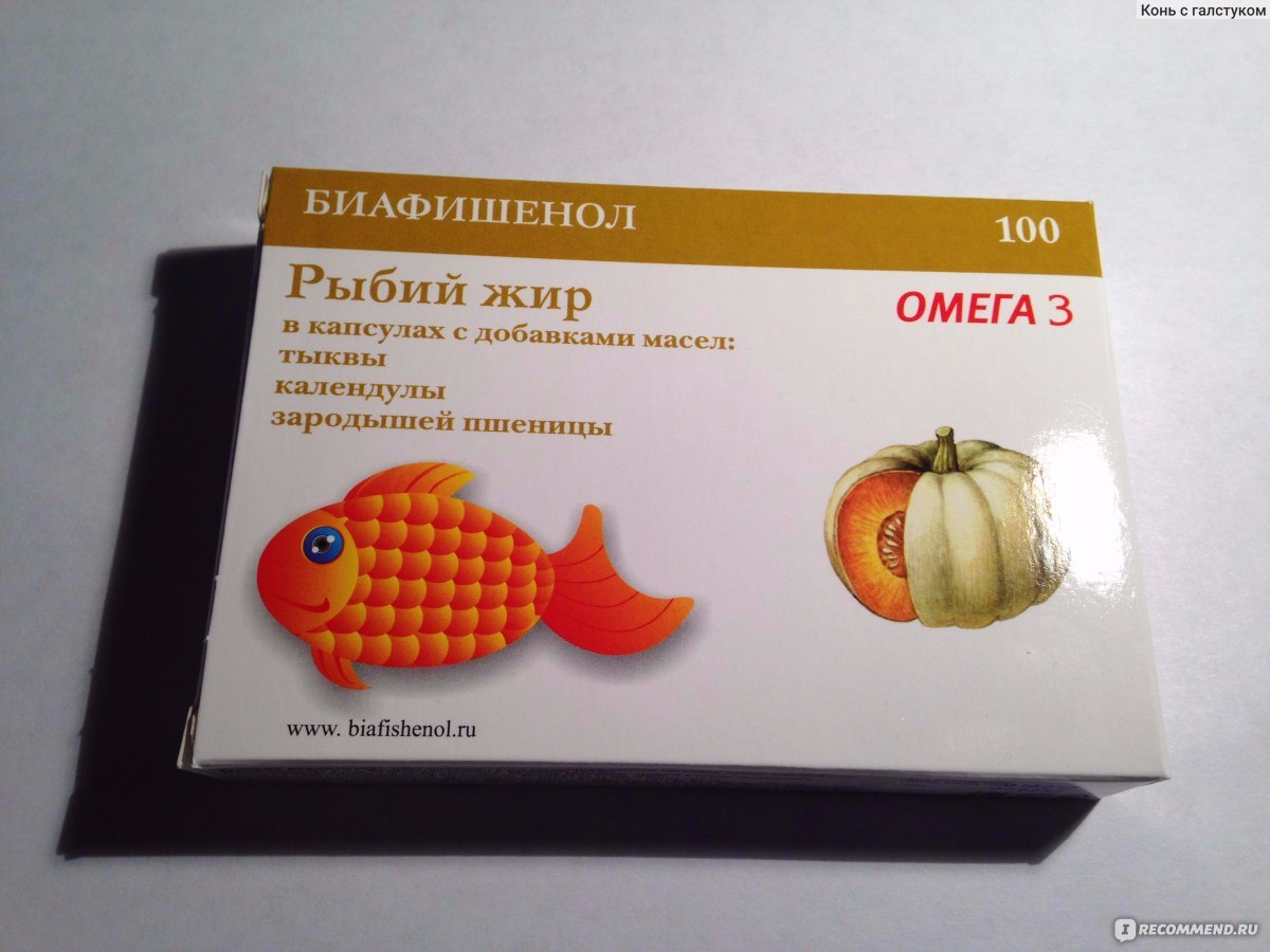 Рыбий жир – полная инструкция по применению