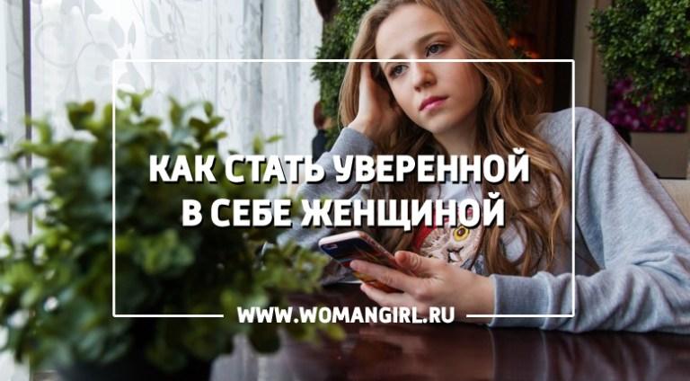 Как стать решительным, смелым и уверенным в себе: советы психолога - psychbook.ru