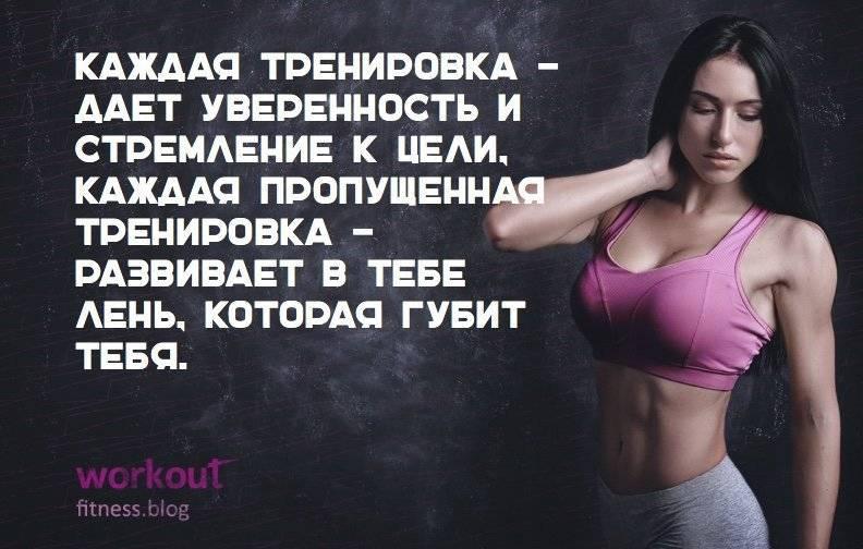 Секрет успеха в тренировках. |
