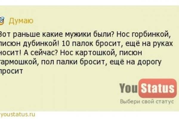 Жестокая правда: почему несчастные люди просто недостойны счастья | brodude.ru