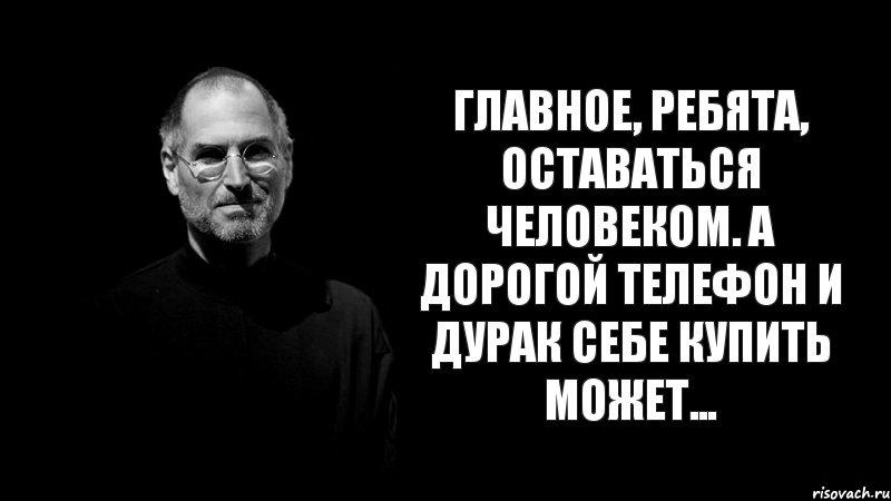 """Три правды в пьесе """"на дне"""" горького"""