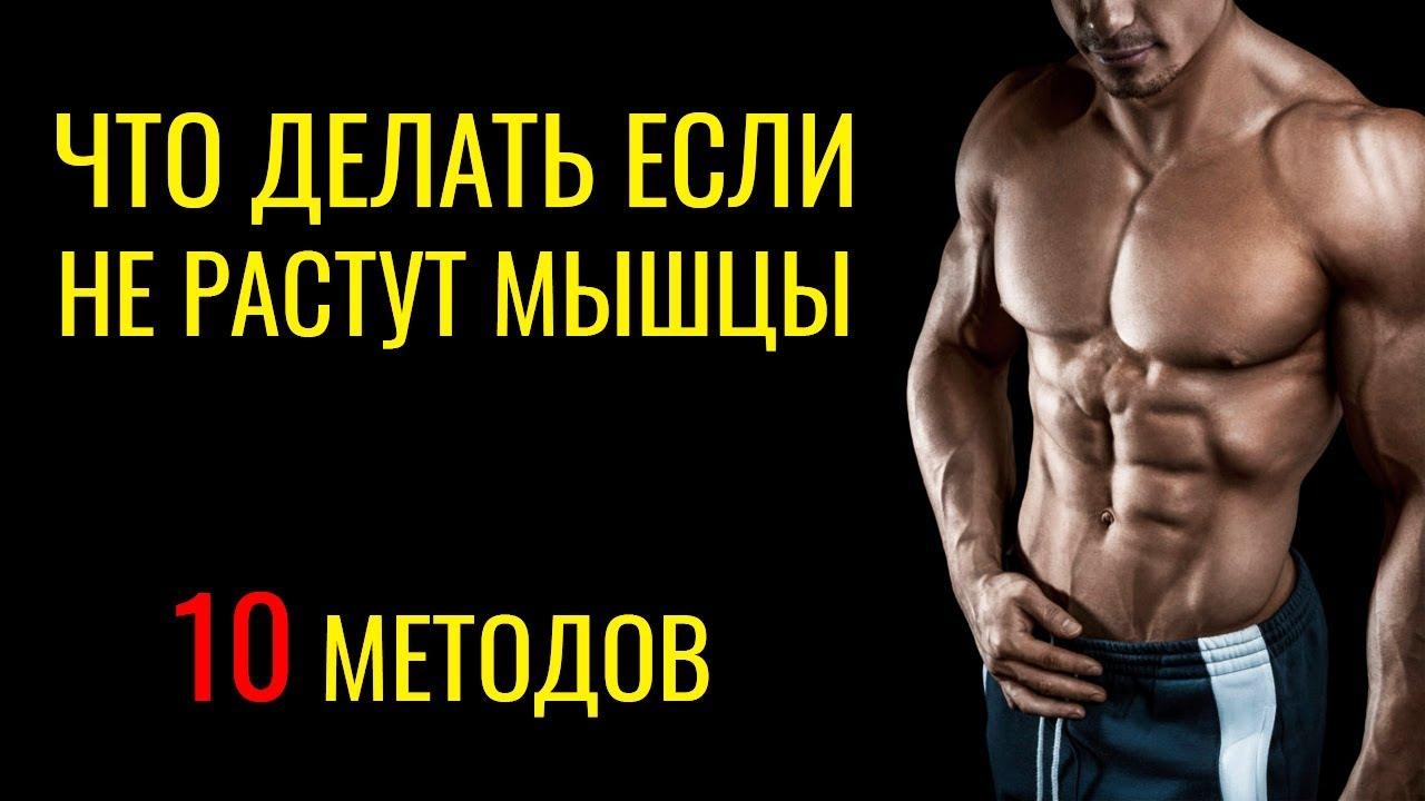 Почему не уходит вес при регулярных тренировках - причины и что делать