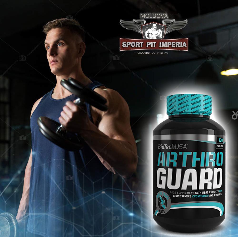 Arthro guard 120 таб. biotech (usa) (1549036) купить от 954 руб в екатеринбурге, отзывы, видео обзоры и характеристики