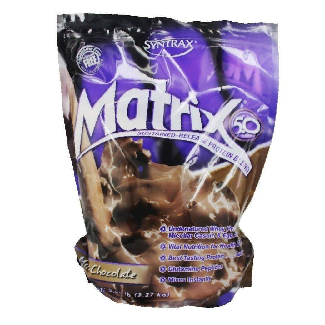 Протеин матрикс польза и вред