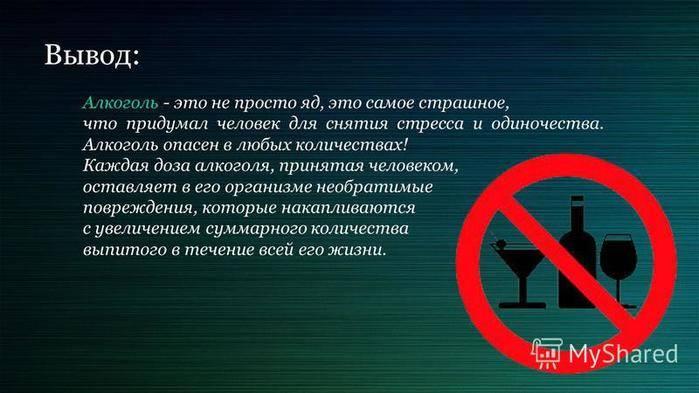 Пить без похмелья. почему алкоголь по-разному влияет на людей