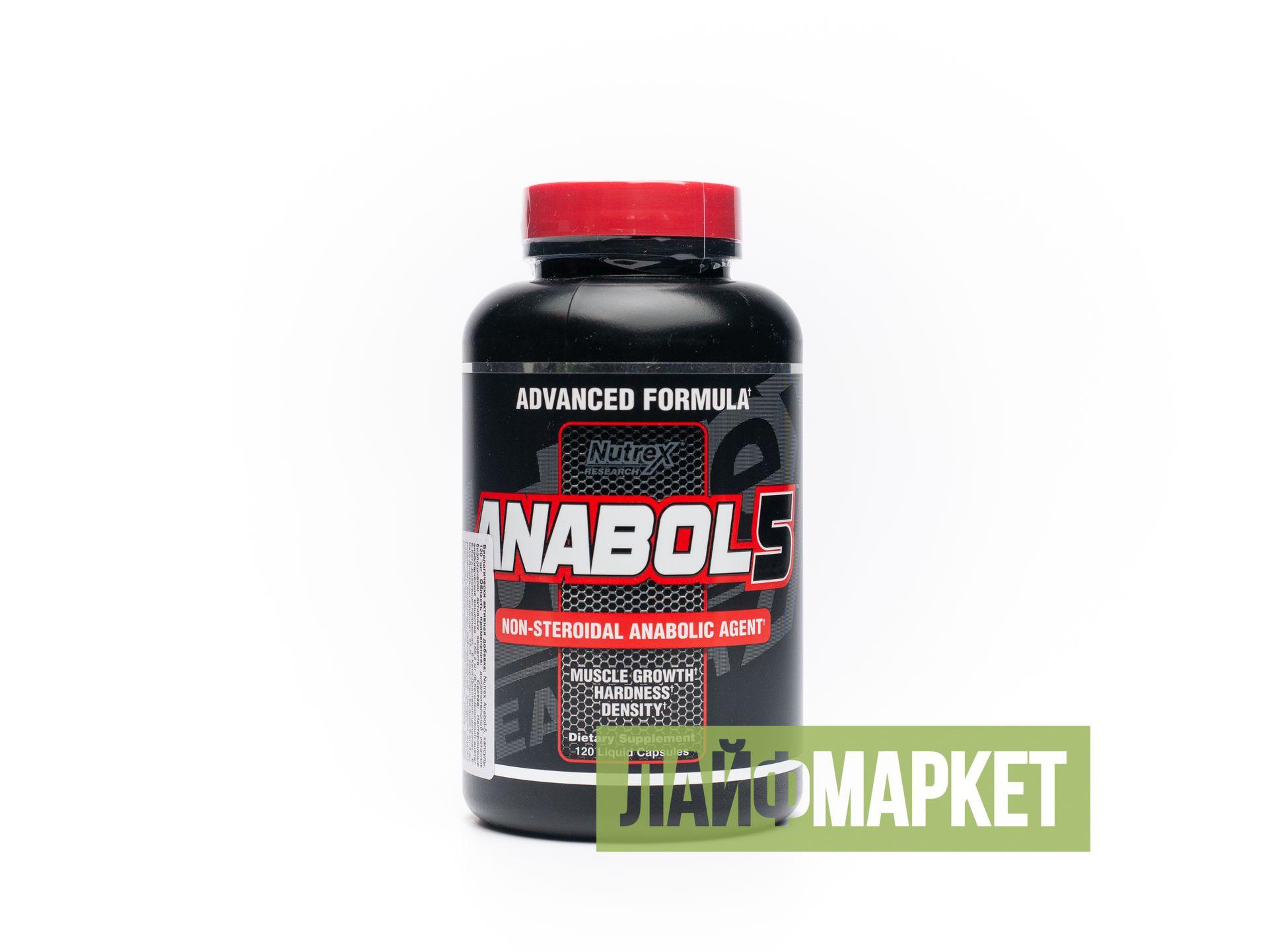 Анабол (anabol ) 5 и 10 – отзывы, курс, побочные эффекты
