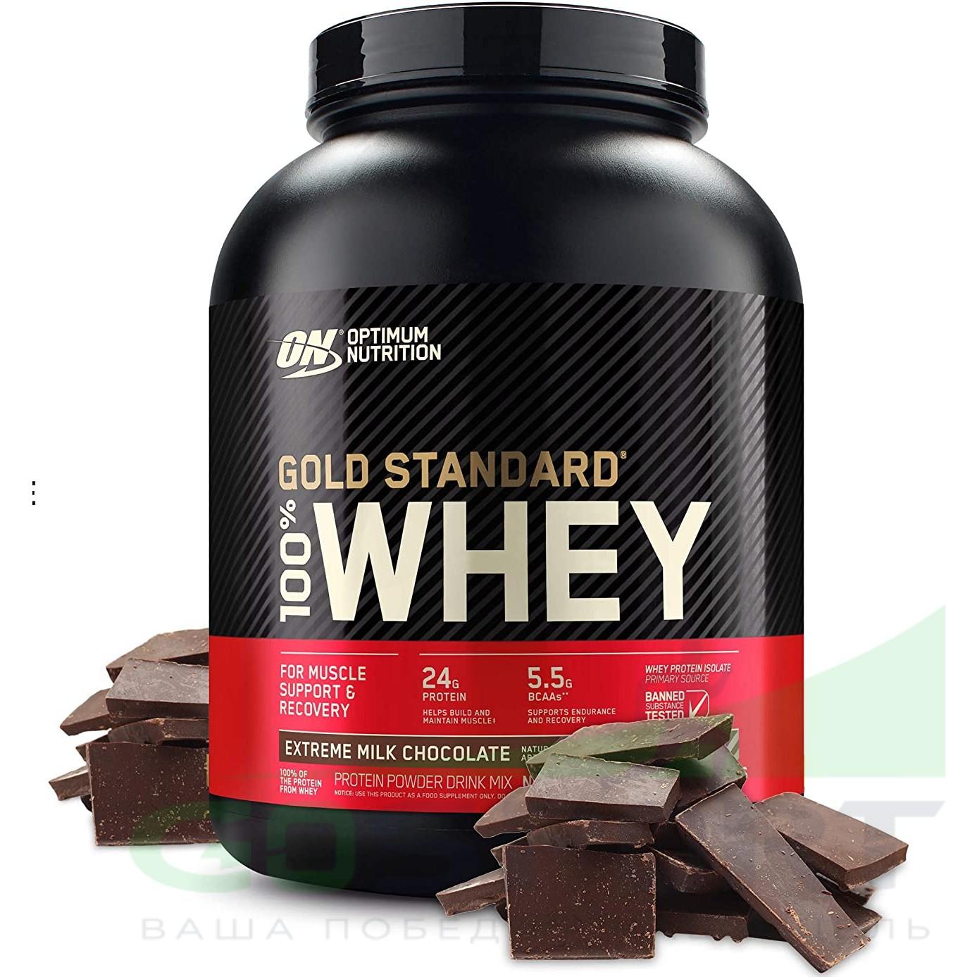 Протеин 100 whey gold standard: состав, как принимать