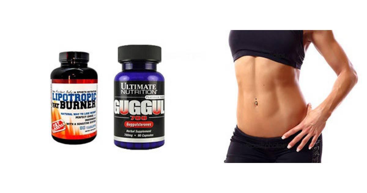 Эффективные жиросжигатели для похудения женщин
