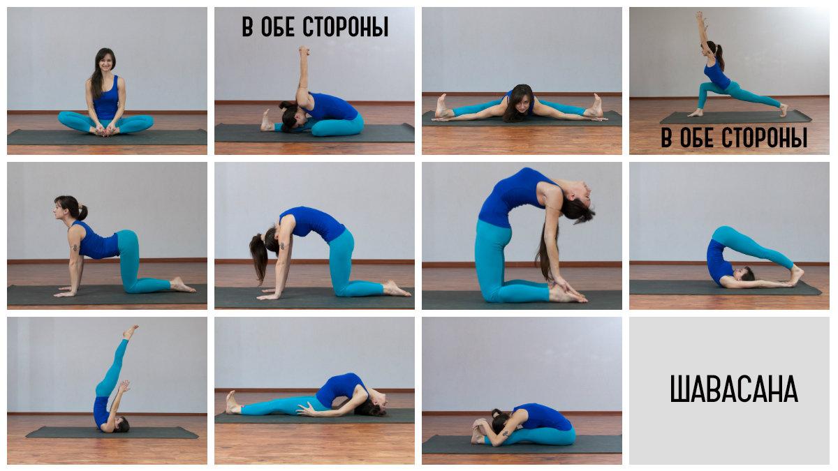 52 упражнения для растяжки: стретчинг для начинающих в домашних условиях