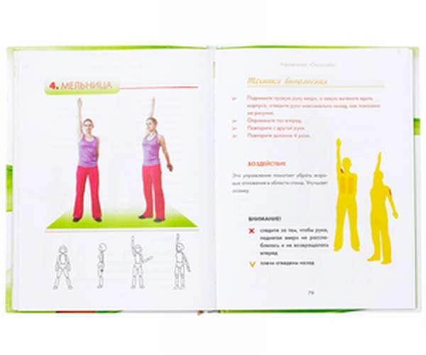 Оксисайз с мариной корпан - упражнения дыхательной гимнастики для похудения живота и других частей, видео уроки, отзывы