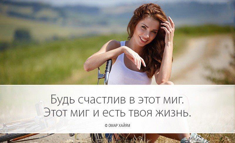 Как прожить хорошую жизнь, изменив всего лишь 8 вещей в себе | brodude.ru
