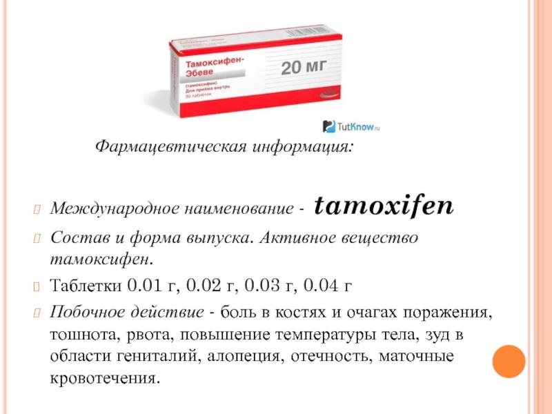 Кломид в бодибилдинге: для чего нужен, инструкция по применению и побочные эффекты | promusculus.ru