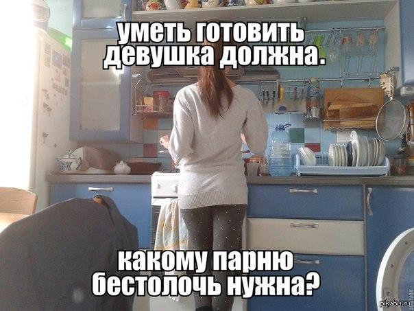 Еда – хороший способ произвести впечатление: почему мужчин привлекают женщины, которые вкусно готовят