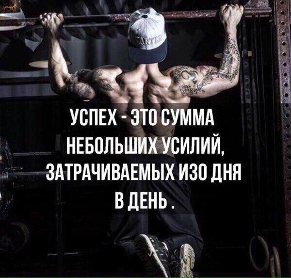 Как мотивировать себя на спорт и добиться своих целей