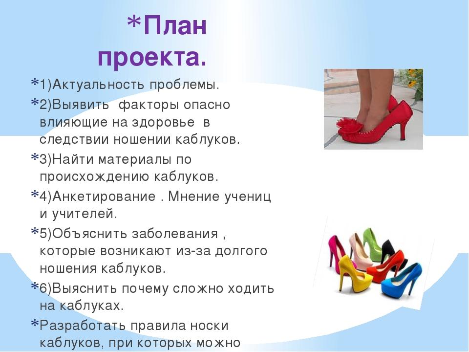 ✅ новогодняя ночь (и не только) на каблуках: что нужно знать, чтобы не навредить здоровью - медпортал63.рф