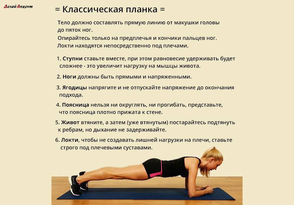Чем полезен шпагат и растяжка мышц для мужчин?