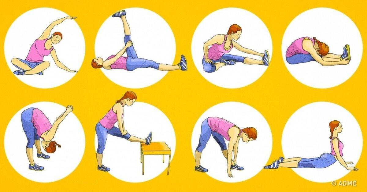 Стретчинг - простые упражнения на растяжку