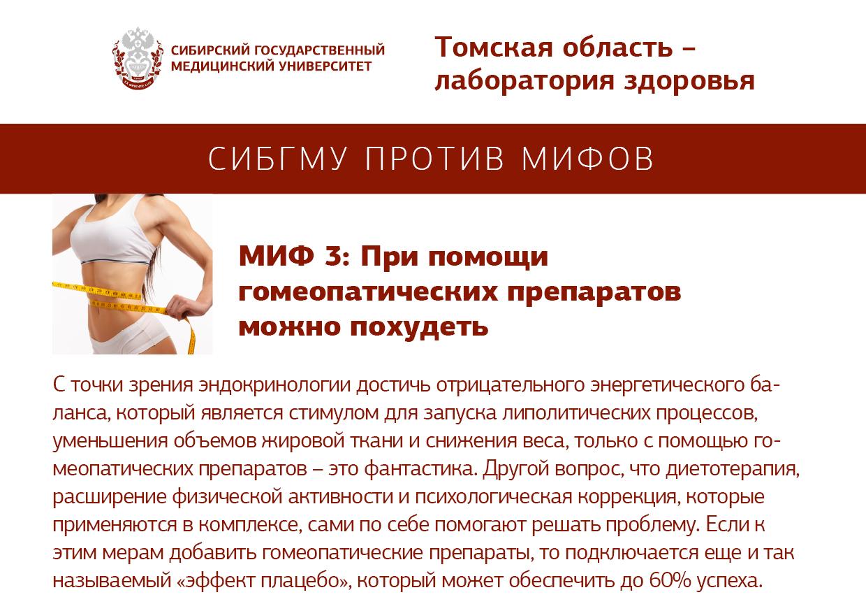 Оздоровление организма за 12 шагов и продление молодости
