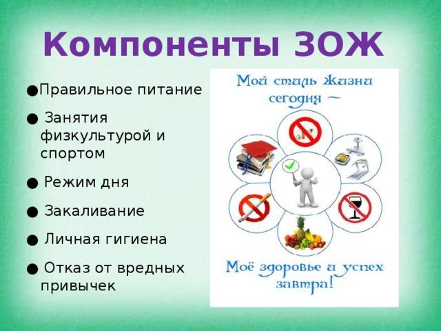 Основы безопасности жизнедеятельности9 класс