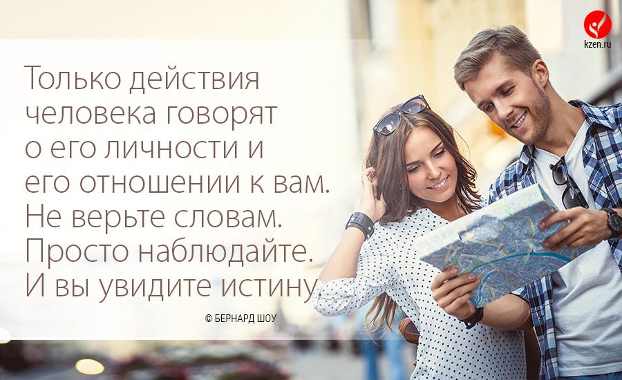 На что обращают внимание мужчины при знакомстве с женщиной в первую очередь