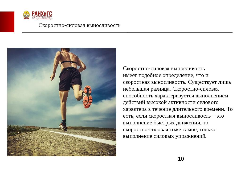 Какой спорт полезен для сердца и почему | курсы и тренинги от лары серебрянской