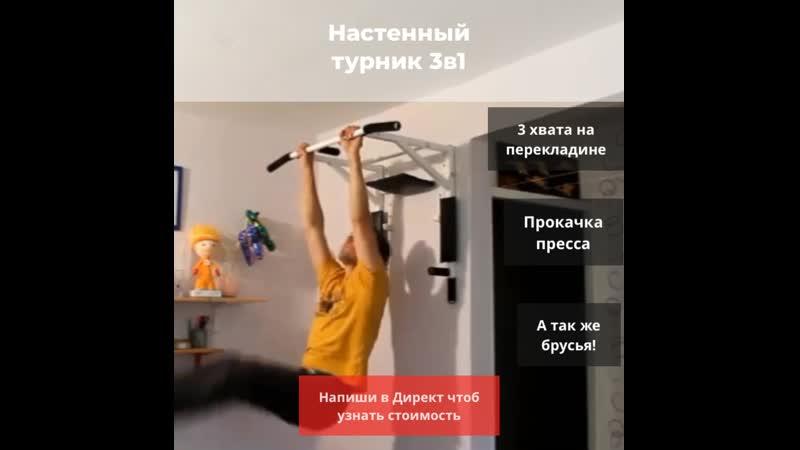 Турник: как выбрать и купить + 15 упражнений с турником
