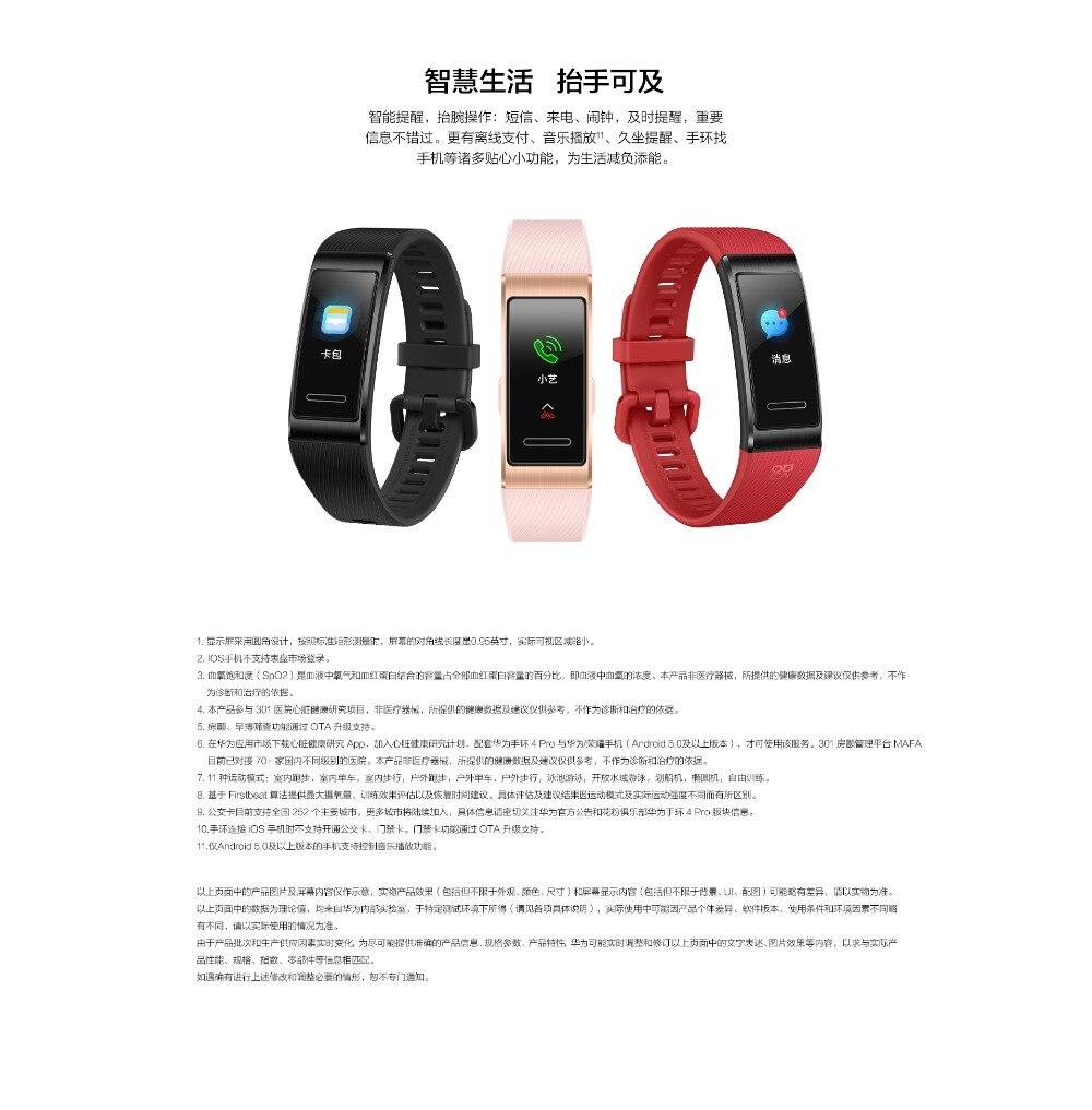 Эффективный помощник и стимулятор для людей, ведущих активный образ жизни, – фитнес-браслет huawei band 3