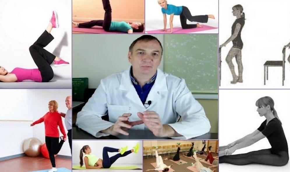Лечебная зарядка для суставов и всех отделов позвоночника на 15 минут с утра