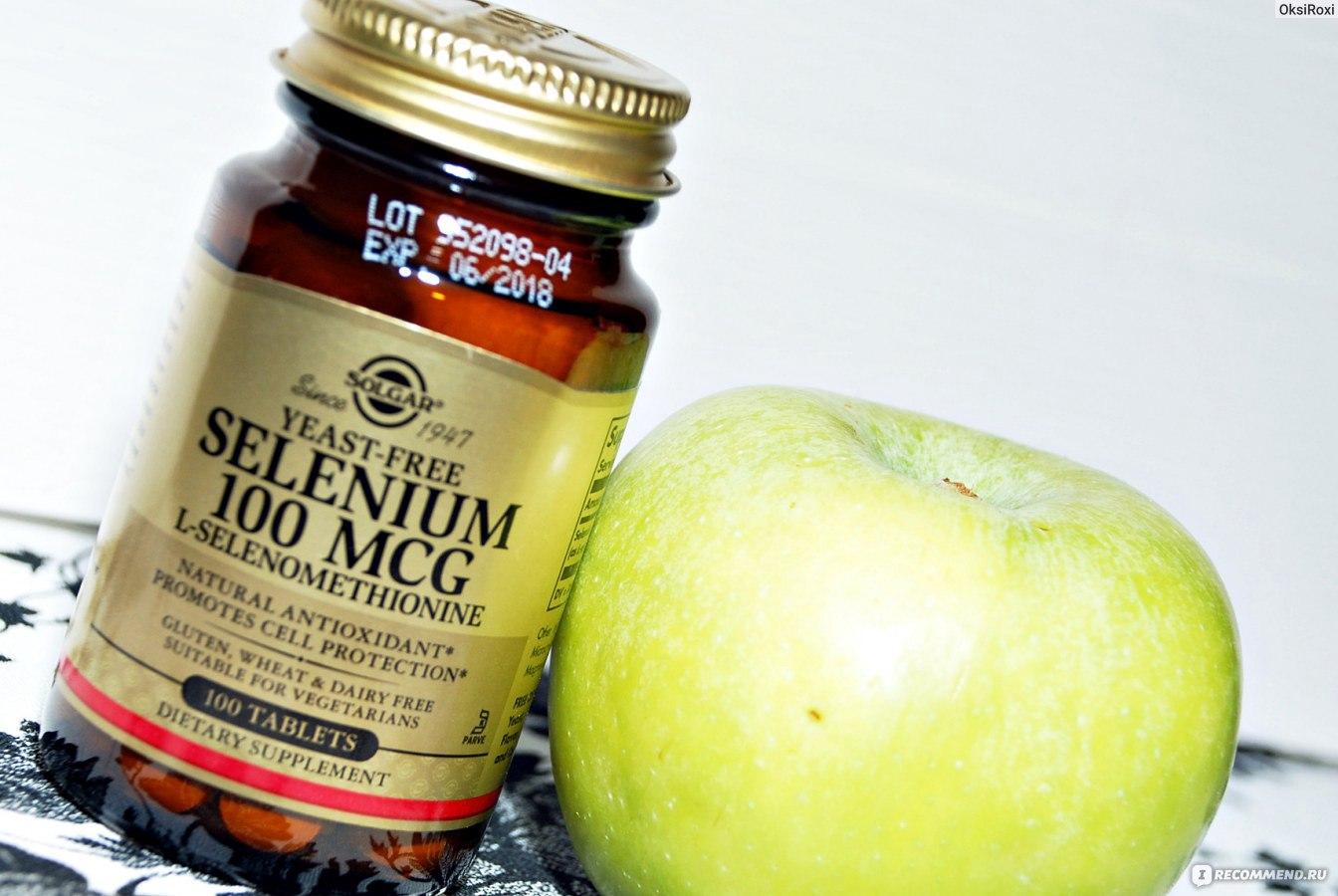 Бромелайн: экстракт ананаса для похудения, рецепты с водкой, отзывы и инструкция по применению, сжигает ли жир с яблочным уксусом, солгар
